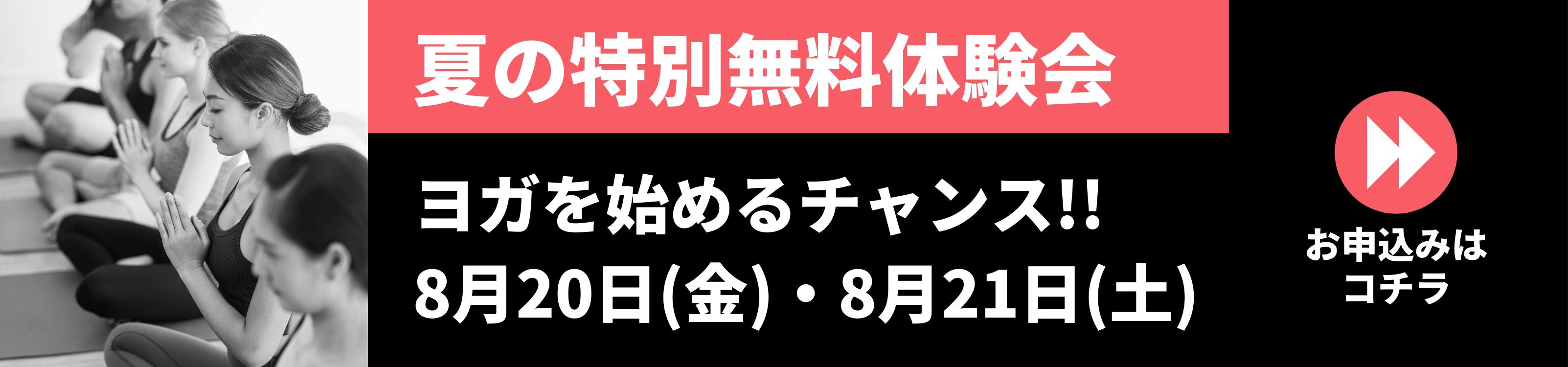 イベント開催情報!!