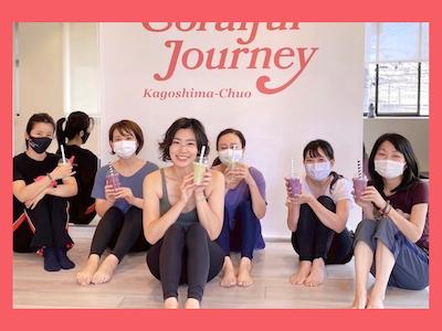 ◆第3弾 デトックスヨガ&thyスムージー◆ 講師 Shizuka